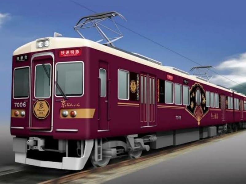 Jepang Rilis Kereta Wisata Berkonsep Penginapan Tradisional