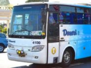 Bus Khusus Sragen-Bandara Solo Sepi, Warganet: Kemahalan