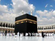 Biaya Haji Indonesia Tahun Ini Termurah di ASEAN