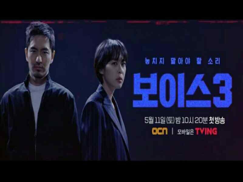 Hasil gambar untuk drama korea Voice 3