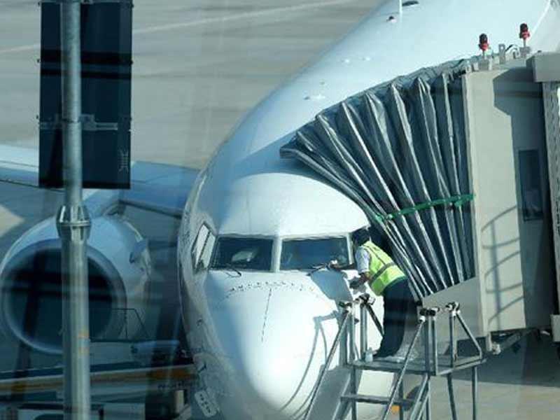 56 Penerbangan Bakal Dipindah Ke Bandara Kertajati Majalengka