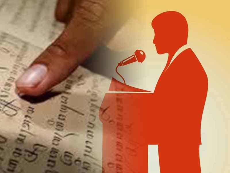 Bisa Pidato Berbahasa Jawa Jadi Syarat Mutlak Calon Carik di Bantul