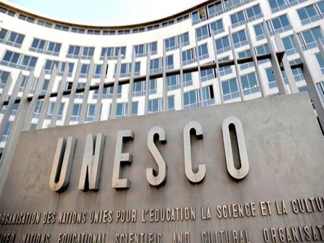 Indonesia Kembali Jadi Anggota Dewan Biosfer Dunia UNESCO