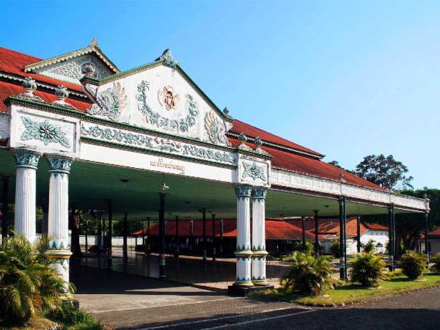 Implementasikan Keistimewaan DIY, Tak Ada Lagi Sebutan Kecamatan Dan Desa