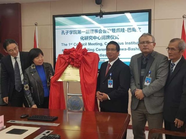 Rektor UNS Prof Jamal Resmikan Pusat Penelitian Budaya Jawa-Sichuan di Universitas Xihua China
